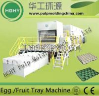 waste paper pulp molding egg tray machine