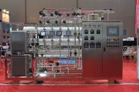 Pure Water Treatment equipment/Purified Water System In Pharmaceutical industry/Manufacturer/Supplier