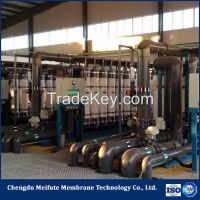Landfill leachate DTRO disc tube reverse osmosis Wastewater Treatment Plant System equivalent to Rochem
