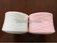 Acrylic Yarn With Good Quality