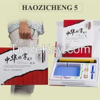 Reused Chinese calligraphy copybooks stationery set