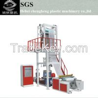 Full Automatic High Speed Plastic Film Blowing Machinery