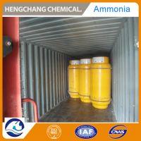 Liquid NH3 Anhydrous Ammonia China Factory