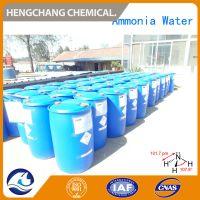 Aqueous Ammonia Solution 25%/ Ammonia Water / Ammonium Hydroxdie