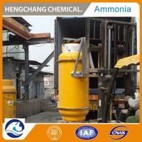 Liquid Ammonia / Anhydrous Ammonia / Ammonia Price Cameroon
