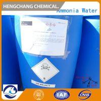 Aqueous Ammonia Solution 25%/ Ammonia Water Cameroon