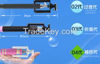 Pocket Cartoon Wire Control Selfie Stick for mobile