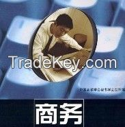 Chinese Trademark and Patent Registration Service