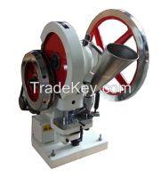 Single punch tablet press machine TDP 5