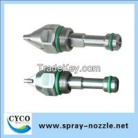 Ultrasonic atomizing spray misting nozzle, dust control nozzle, ultraso
