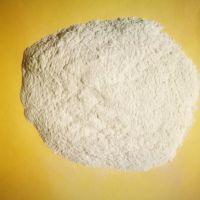 CMC carboxymethyl cellulose industrial grade