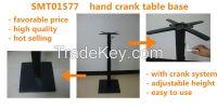 gas line adjustable Restaurant Table base