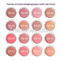 Lady Victory Soak Off UV/LED Camouflage Gel Pink Color UV Builder Gel CG