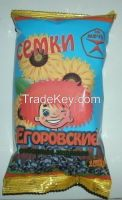 Sunflower seeds roasted packed + Halal certification