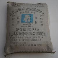 Low alkalinity Sulphoaluminate Cement 42.5