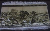 Horses & Trees (Tapestries - Carpets)