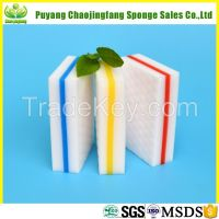Ecofriendly Cleaning Melamine foam sponge magic eraser nano sponge