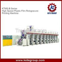 High Speed Plastic Film Rotogravure Printing Machine
