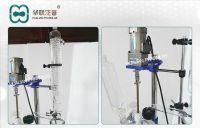 10L, 50L, 100L Jacketed Glass Reactor for Used in chemical, fine chemical, biopharmaceutical new material synthesis ETC.