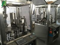 NJP series  Automatic Pharmaceutical Capsule Filling Machine