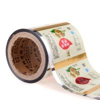 Accep custom order gravure printing roll film