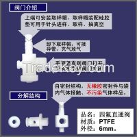 Aluminium-plastic Multi-Layer Foil film Gas Sample Bag  with PTFE straight valve
