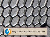 Perforated Metal Sheet | Customized