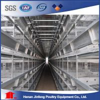 Manufacturer direct sale good price high quality battery H type chicken layer cage