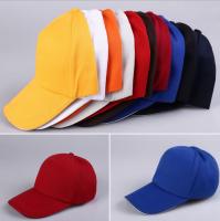 Classical Design Six Panels Embroidery baseball cap wholesales