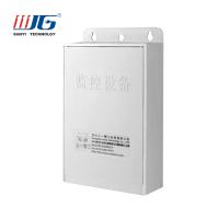 12V2A, 12V3A cctv waterproof power supply