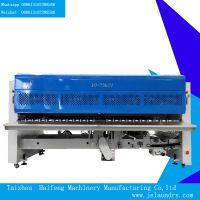 Automatic Folding Machine