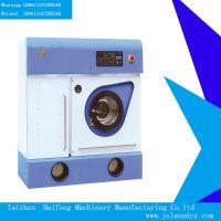 Perklone Dry Cleaning Machine