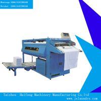 Tower Folding Machine