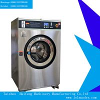 Coin operated washer extractor 15kgs