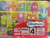 Babydream Baby Diapers