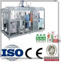 Tuenkey Milk Processing Plant