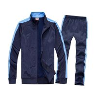 Sport slim fit custom latest design plain tracksuits