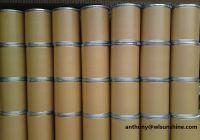Acetylisovaleryltylosin Tartrate/Tylvalosin tartrate