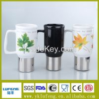 450ml Coffee Travel Mug with Leaf