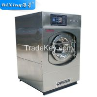 50kg fully automatic washing machines