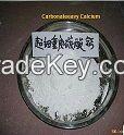 400 mesh Heavy Calcium Carbonate