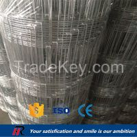 cheap price and good quality electric horse wire fence