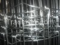 hinge joint cheap price woven steel wire fence