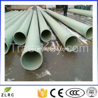 frp pipe high quality with best price&service water treatment