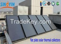 solar collector, solar thermal panel, mini small flat plate solar collector, customized size