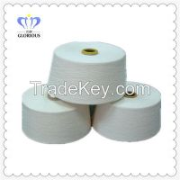 water soluble knitting yarns wholesale