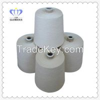 water soluble PVA yarn for towel