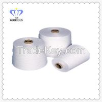 cold water soluble yarn