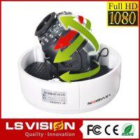 LS VISION Vandalproof IR dome 2.8-12mm Varifocal Lens IP Security Camera