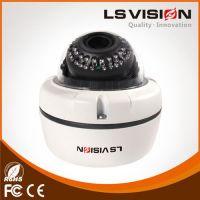 LS Vision Indoor 1.3 Megapixel 960P IR Night Vision Dome IP Camera P2P